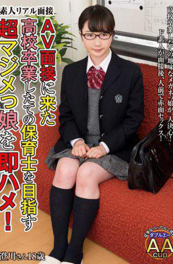INCT-013 I Came To An Av Interview High School Graduated Freshly Aimed At Nursery Teacher Immediately Squeeze A Girlfriend!