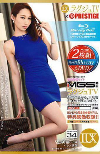 LXVS-034 Luxury Tv Prestige Selection 34 Blu-ray Disc Dvd Hayakawa Mio