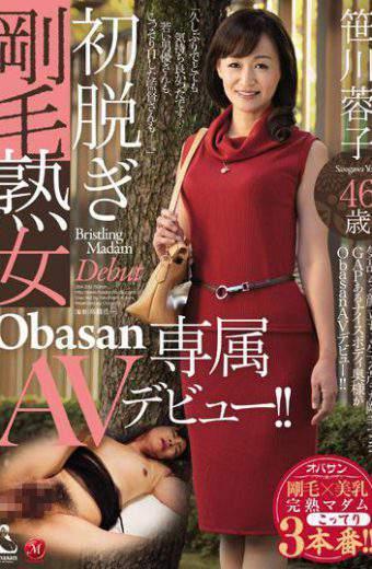 OBA-330 First Off Bristles Mature Obasan Dedicating Av Debut! ! Yoko Sasakawa