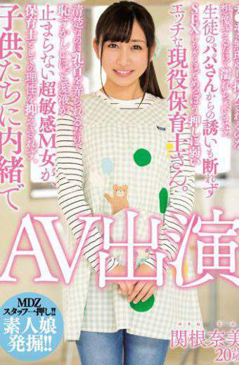 MIFD-010 It Is Wet With Only Imagine From Being Forcibly Inserted Into The Switch Port.Weak Naughty Active Nursery Teacher's To Push Awfully Enough To The SEX Not Refuse Also Invited From Students Of His Dad.Ultra-sensitive M Woman Uncontrollably The Reason As A Nursery Teacher Nami AV Appeared Sekine Without Telling The Children