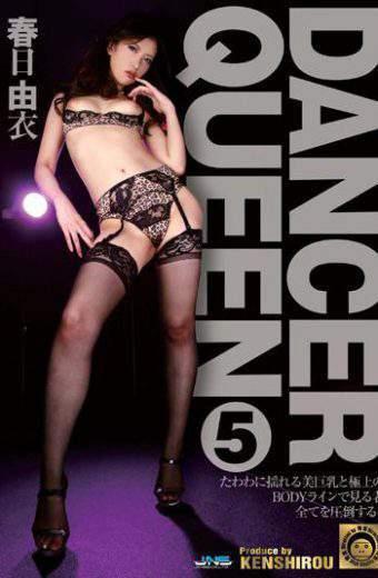 DJDK-015 Dancer Queen 5 Kasuga Yui