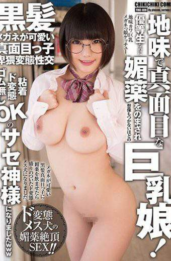 TIKC-020 Serious And Serious Busty Girl!although It Is An Honor Student He Is Cheated Aphrodisiacs And Can Not Imagine Adherence Does Not Have Transformation Rubber Ok Susse Became God Www