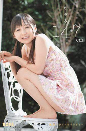 MUM-002 Nozomi 147cm