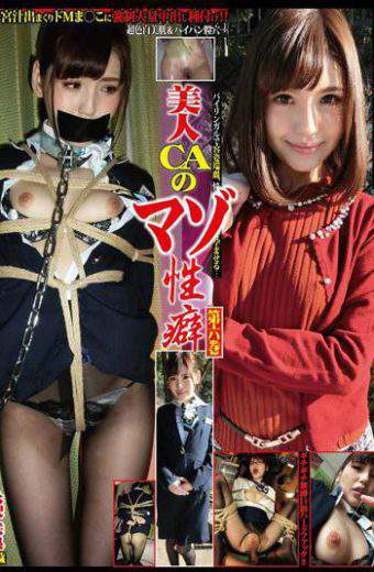 ACC-006 Sixth Volume Nagasawa Sakiryo Masochist Propensity Of Beauty Ca