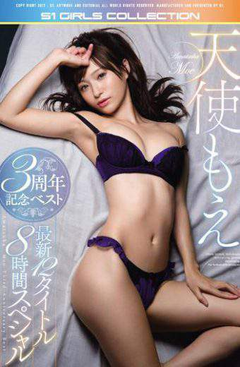 OFJE-121 Angel Moe 3 Year Anniversary Best 12 Newest Titles 8 Hour Special