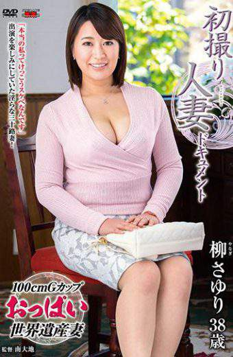 JRZD-712 First Shooting Wife Document Sayuri Yanagi