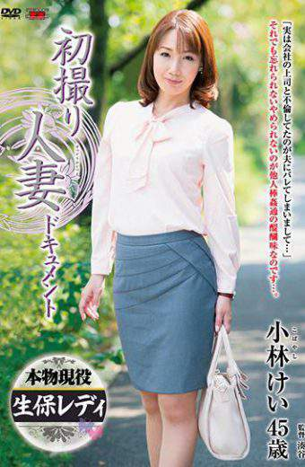 JRZD-770 First Shot Married Wife Document Kobayashi Kei
