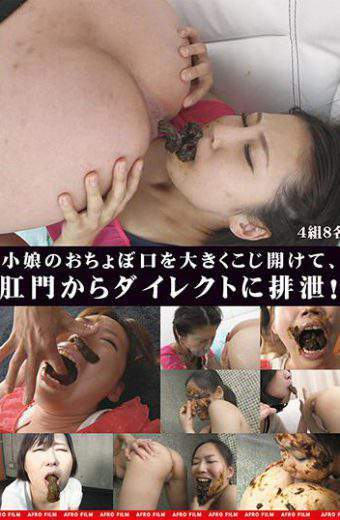 GESU-021 Puss Is Pry The Big Small Mouth Of And Excreted From The Anus To Direct!