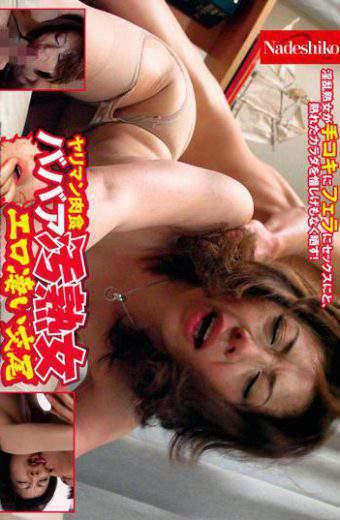 NASS-488 Bimbo Carnivorous Hag Dirty Milf Erotic Amazing Copulation
