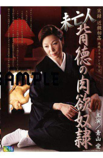 RADD-005 Aoyama Carnal Love Slave Of Immorality Widow Reproduce Incest Drama Series Reality