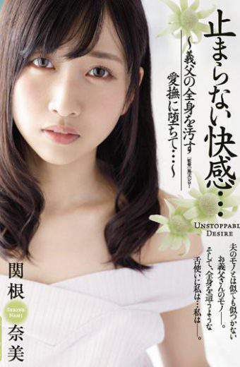 JUY-263 Pleasant Pleasure Falling To Caress That Defies His Whole Body Nami Sekine