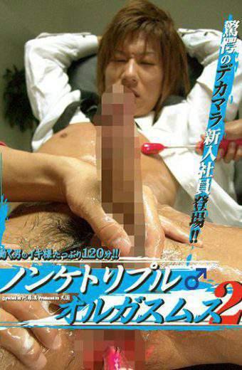 STD-022 Two Straight Triple Orgasm