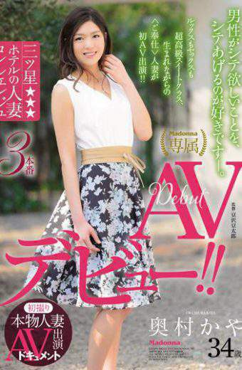 JUY-186 First Shot Genuine Married Woman Av Appearance Document Mr. Honjo Mari Who Goes To Golf School Living In Chiba 36 Years Old Av Debut! It Is! 3 Years Since I Began Playing Golf I Made An Av Debut Before I Debuted The Course.
