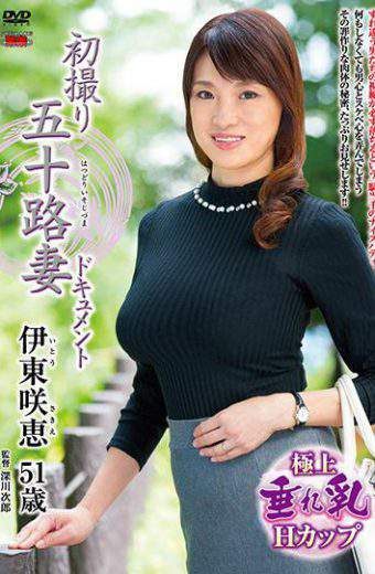 JRZD-773 First Shot 50 Yuji Wife Document Saku Ito
