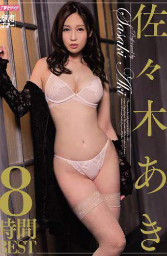 MBYD-272 Aki Sasaki 8 Hours Best