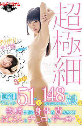 GDTM-192 Garigari Extreme!waste 51 Cm 148 Cm Gargaritibitty Daughter Insult Too Sensitive Body Uncle And Chiko And Semen To Get Dirty! Futabi Akari
