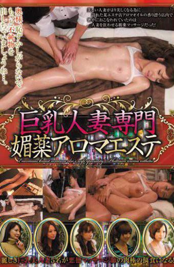 CLUB-014 Busty Housewives Este Aphrodisiac Aroma Expert