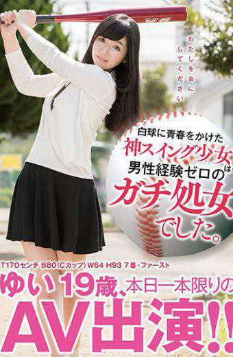 MUH-008 A God Swing Girl Who Sprinkled A Youth On A White Ball … Was A Virgin With Zero Male Experience.Yu 19 Years Old Today's AV Appeared As One Today! !