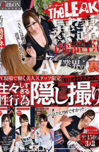 ARLE-006 Busty Make Staff Knitting Takes Sexual Activity Hidden Beauty Staff Limited Too Vivid To Work In The Av Field