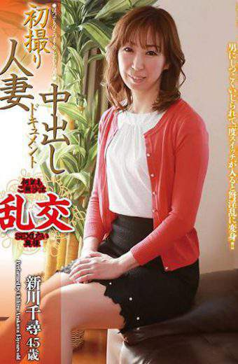 OYAJ-149 First Shot Married Cum Inside Document Chihiro Shinkawa 45 Years Old