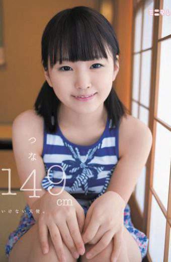 MUM-019 Not One 149cm