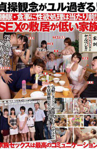 DLY-010 Chastity Idea Is Too Loose!sexual Desire Processing Commonplace In Sleep-meal! !sex Of Family Have Mass Appeal