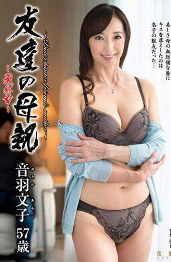 HTHD-142 Friend's Mother Final Chapter Fumiko Otowa