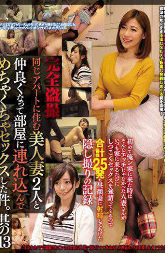 CLUB-407 Complete Voyeurism A Case Of Having Sex With A Beautiful Wife Two People Living In The Same Apartment As They Got Along Well And Took A Room.part 13
