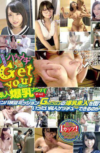 SGET-002 Ryo Sawai Of Messed Amateur Tits Nampa Momimomi Get You!getchu – # 002