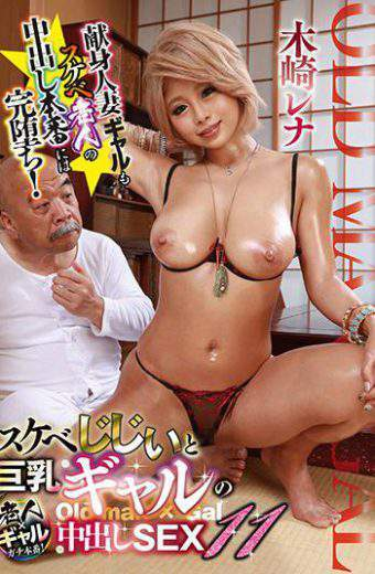 GVG-590 Shemale And Big Busty Cum Inside Creampie Sex 11 Kisaki Rena