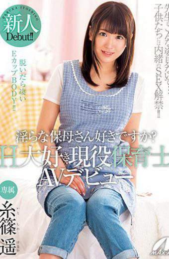 XVSR-238 Do You Like Nasty Wifeh Love Active Child Nurse Av Debuts Yoshinohara