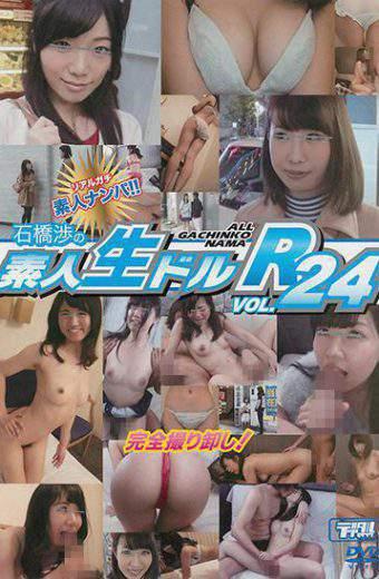 MDUD-375 Ishidobu Wataru's Amateur Raw Dollar R Vol.24