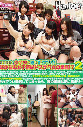 HUNTA-178 Men's Forbidden A Man In Women's Dormitory Is One Me!Den Of The Women's Dormitory Is Big Fucking Woman Sister Live! The Sister Of The Original Attending 2 Boarding Women I Came To Pass Delivered Product.Whether Man Is Unusual A Friend Of Her Sister Who Came To Peep Has Been Gathered One After Another.I Want To Know About A Man!And It Is Surrounded By A Classmate Of Curious Sister …