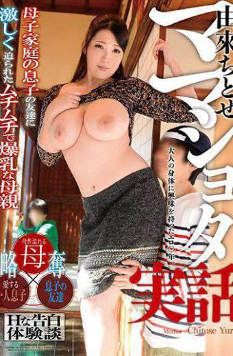 GVG-470 Mamashota True Story Yukari Chitose