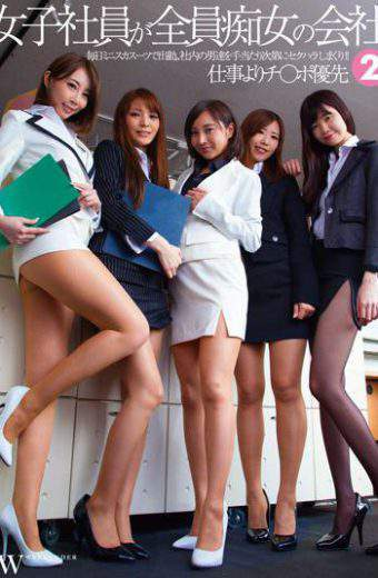 FCDC-079 Women Employees Of Rumors Of All Slut Company 2