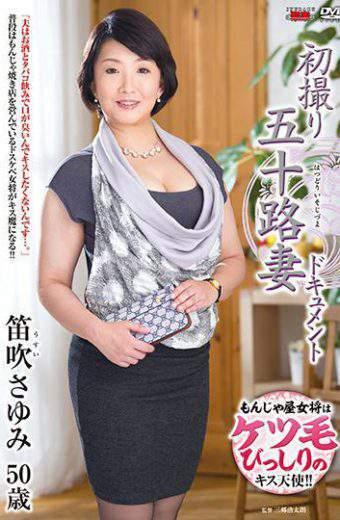 JRZD-803 First Taken Shoot Fifty Wife Document Sayumi Fuefusi