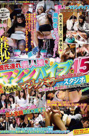 SVDVD-657 Shame!slap Your Amateur Girl With A Boyfriend With A Machine Vibe And Hit It!15 Amateur Vs Machine Vibe Set Up Magic Mirror Special Studio In A Super Cheap Izakaya Spring Freshmen Newcomers Okazaki Support!