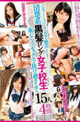 BOYA-020 Trouble Too Missing Ashamed I Would Feel Damee Or Neat System Black Hair Long Many Times Resulting In A Climax While Saying School Girls Of Feel Self-conscious Sex.15 People 4 Hours 2 Timed Eyes