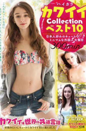 HIKR-076 Hikara Kawaii Collection Best 10 A Cute Minimum Citizen Of A Japanese Preference 300 Mn