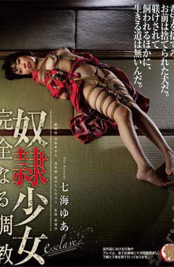HMPD-10057 Slave Girl Full Exercise Training Nanami Yu