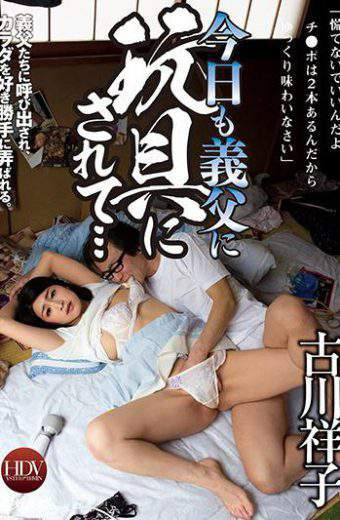 YST-110 Today Is Also The Toy In Father-in-law Sachiko Furukawa