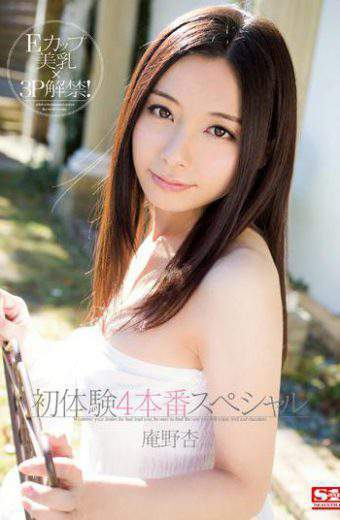 SNIS-150 4 Special Production Annoanzu First Experience