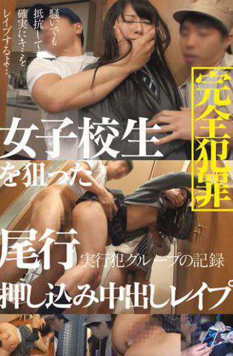 AOZ-249Z Rape Pies Tailing Push Aimed At The School Girls