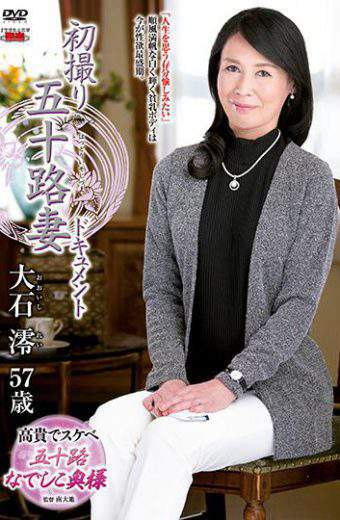 JRZD-806 First Taken Shoot Fifty-two Wife Document Mio Oishi