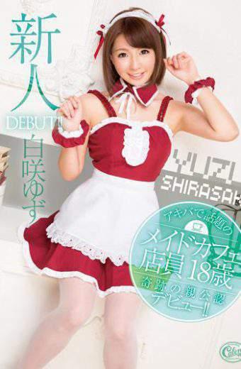 XVSR-151 Rookie Debut! ! Hakusaki Yuzu