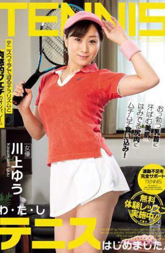 AVSA-058 Well Then I Started Playing Tennis! Kawakami Yuu