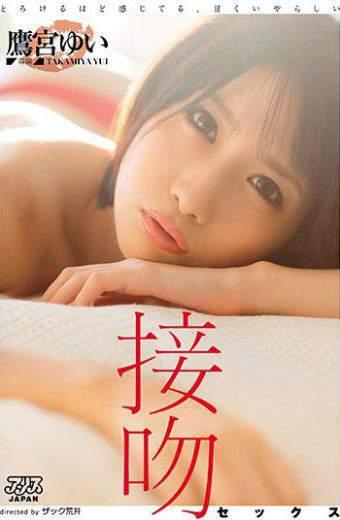 DVAJ-218 Feels About Melting Sweet Odious Kiss Sex Takamiya Yui