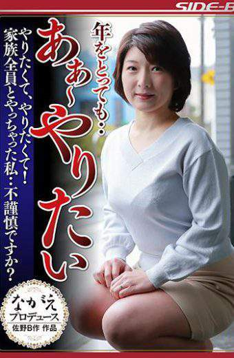 NSPS-682 Even Yeah Oh Want To Do It And Want To Do It!i Was With My Whole Family Is It Impersonal Ayuhara Ikki