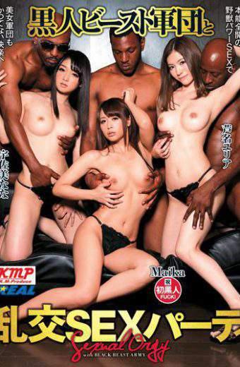 REAL-487 Orgy Sex Party Maika Ashina Urea Usami And Nana Black Beast Corps
