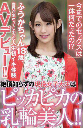 MUH-010 What The Hell Was Sex So Far !cum Acme Actively Female College Student Without Knowing Is A Beautiful Beach Beauty! !fuka Chan 18 Years Old Life Changed My Life First Life Experience Experience Av Debut! !